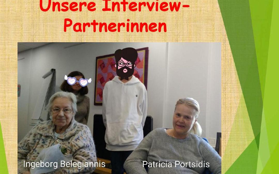 Επίσκεψη στο Γερμανικό γηροκομείο